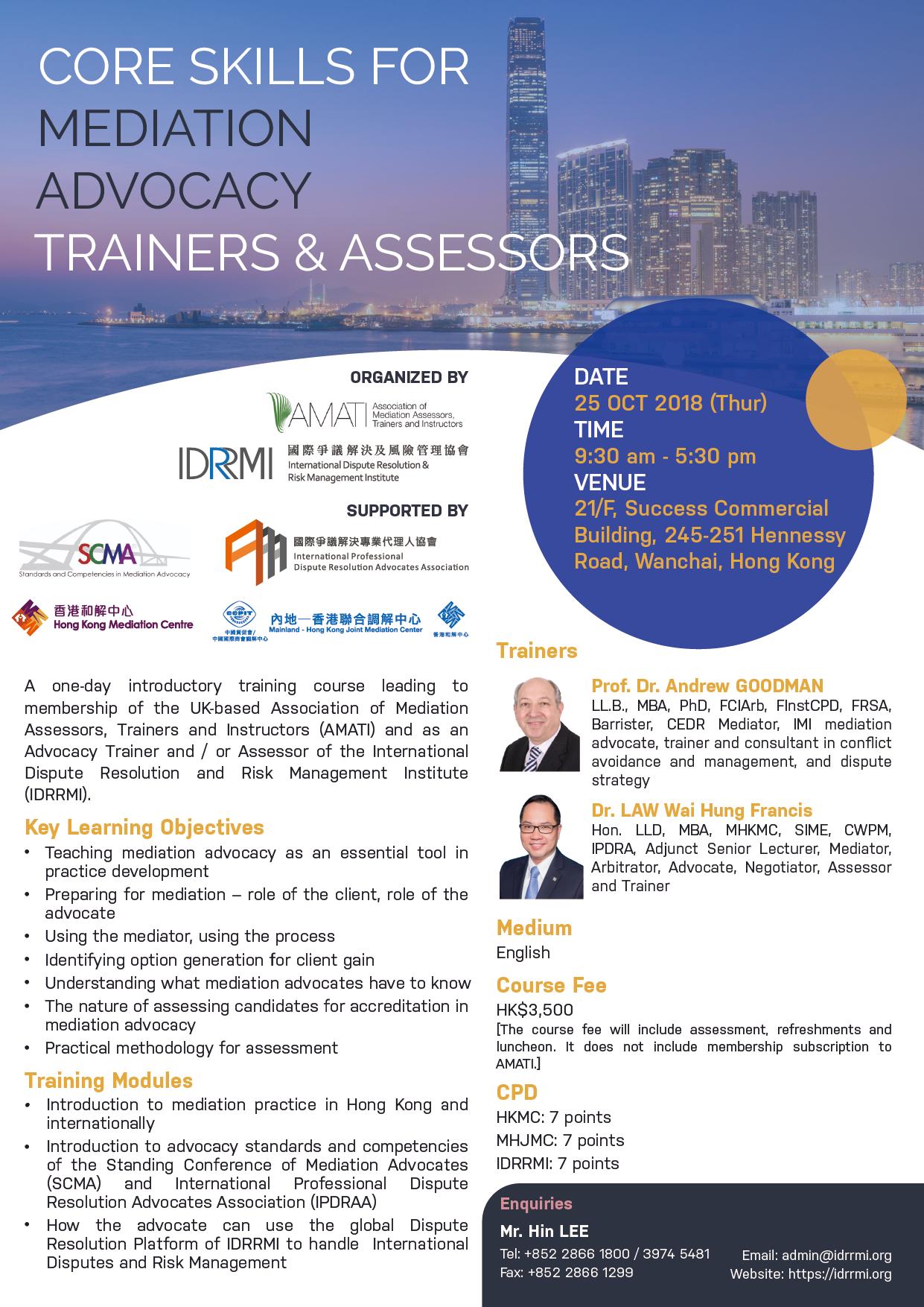 IDRRMI Training Workshop (25 Oct)-01